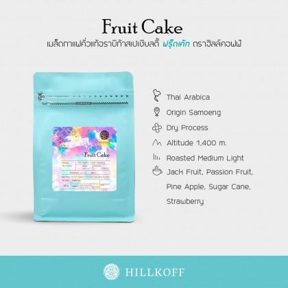 Arabica Specialty Coffee - Fruit Cake 200g