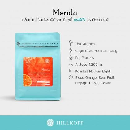 Arabica Specialty Coffee - Merida 200g