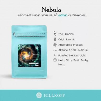 Arabica Specialty Coffee - Nebula 200g