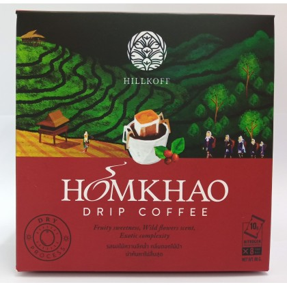 Homkhao Drip Coffee - Dry Process