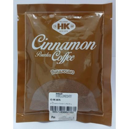 HK Cinnamon Powder Coffee