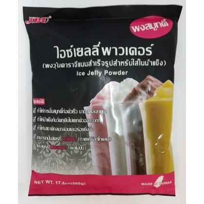 JBU Ice Jelly Powder