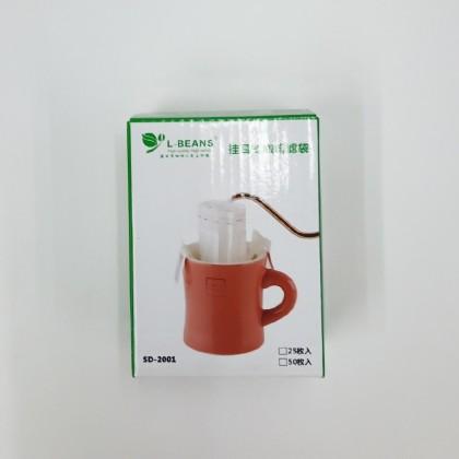 L-Beans Ear Hanging Coffee Drip Bag - 25pcs