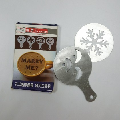 Stainless Steel Cappucino Design Plate
