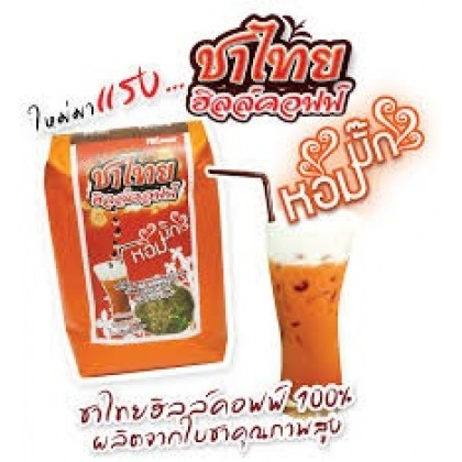 HK Hom Mak Thai Tea Leaf - 500g
