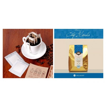 10grams 100% Arabica Premium Drip Bag Coffee
