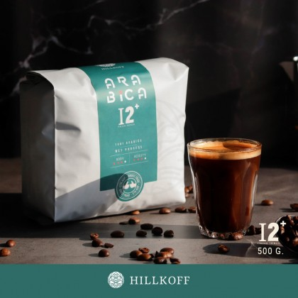 Hillkoff Arabica Special Wet Process : I2+ , Italian-French Roast (500g)