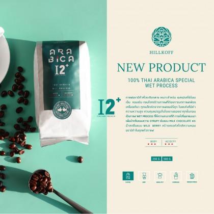 Hillkoff Arabica Special Wet Process : I2+ , Italian-French Roast (250g)