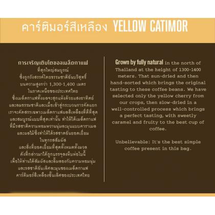 Hillkoff Coffee - Yellow Cartimor 200g